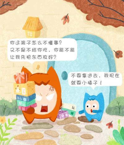 想学一门外语_你真的明白孩子想说什么吗? | 联合国儿童基金会