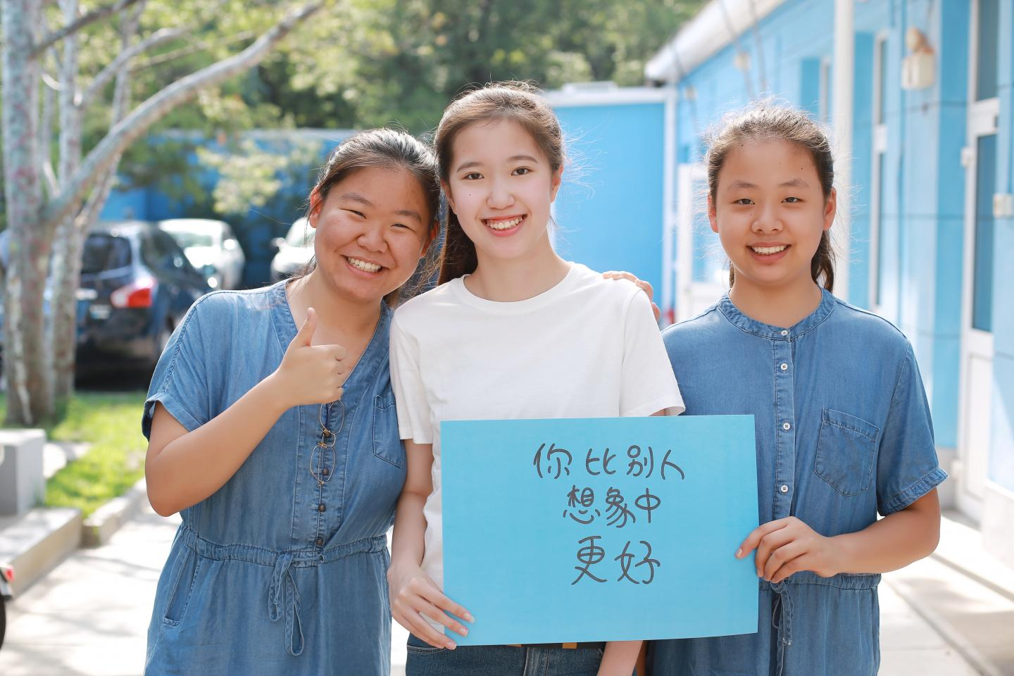 Young people in Beijing advocate for #ChooseKindness campaign to end violence, on 23rd July, 2019.