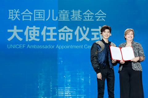 At his 18th birthday gala, Wang Yuan and Rana Flowers, UNICEF Representative to China, signed the appointment letter.