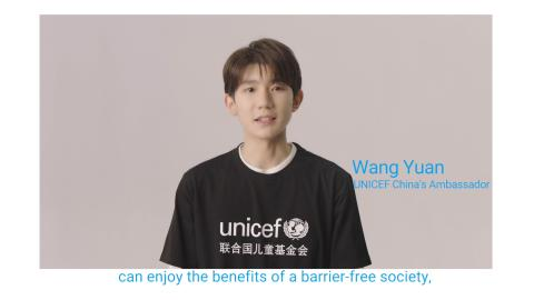 Wang Yuan adds voice to call for inclusive world