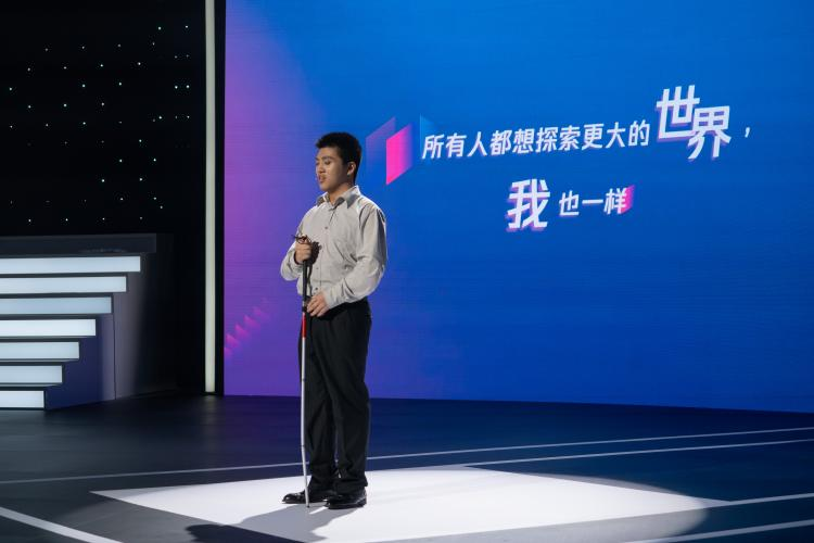 Zhao Chen, 19, speaks about his experience growing up with disability, and advocates for digital accessibility for people with disabilities at the 2020 International Youth Day Dialogue in Beijing, China, on 1 August 2020.