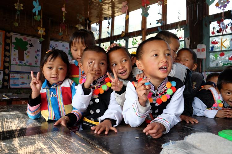 UNICEF in China and Beyond