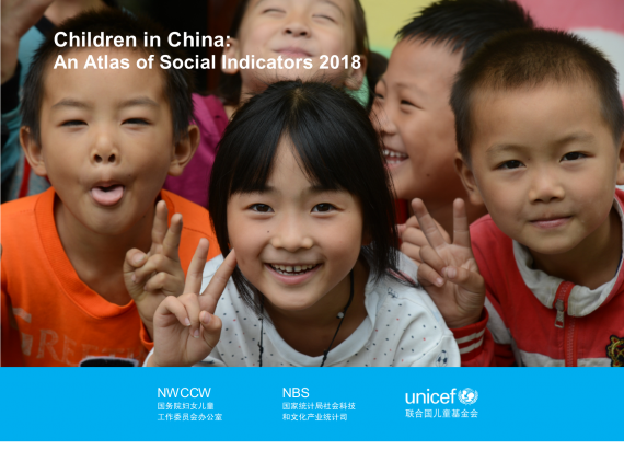 An Atlas of Social Indicators of Children in China 2018