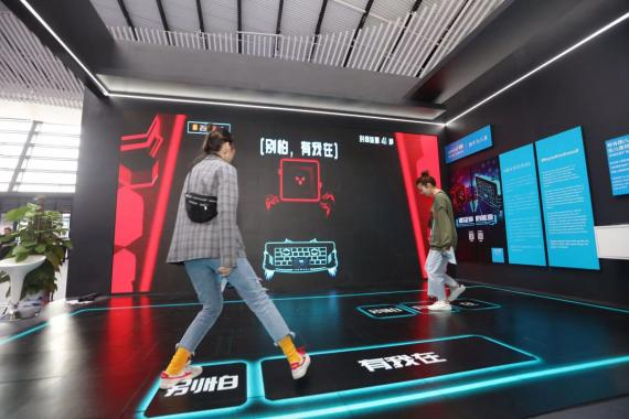 UNICEF's 'Key to Kindness' campaign launches at Wuzhen Global Internet Expo, demonstrating how cyberbullying can be overcome with kindness on 18 October 2019.