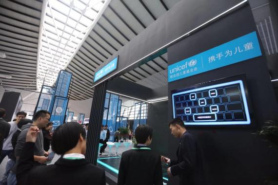UNICEF shares its 'Key to Kindness' campaign at the 2019 Global Internet Expo in Wuzhen on 18 October 2019.